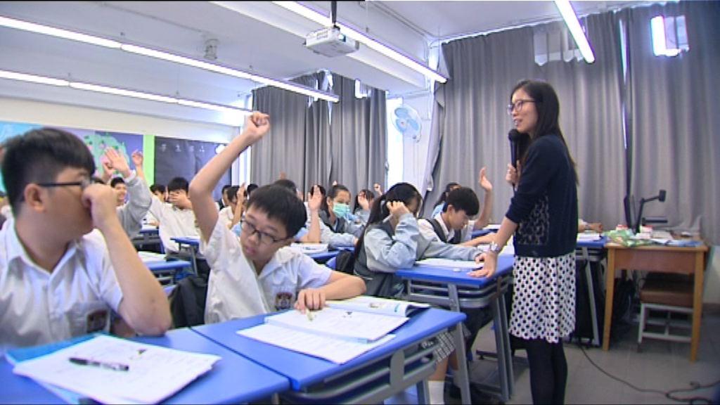 林鄭向財委會申請周五討論教育新資源撥款