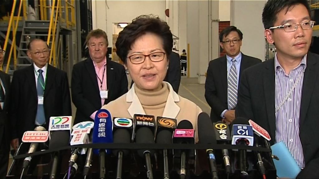 林鄭月娥:按法例處理立法會參選資格