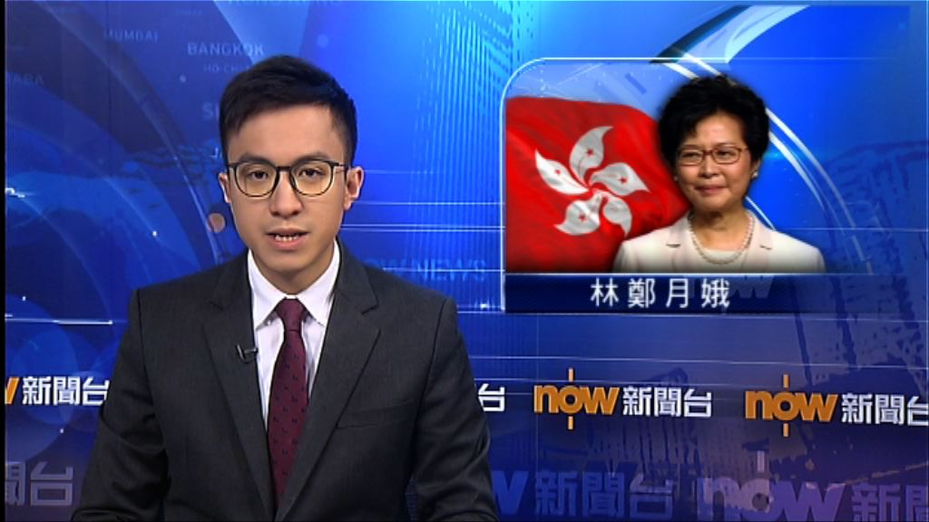 林鄭月娥:若有需要樂意日後作選舉呼籲