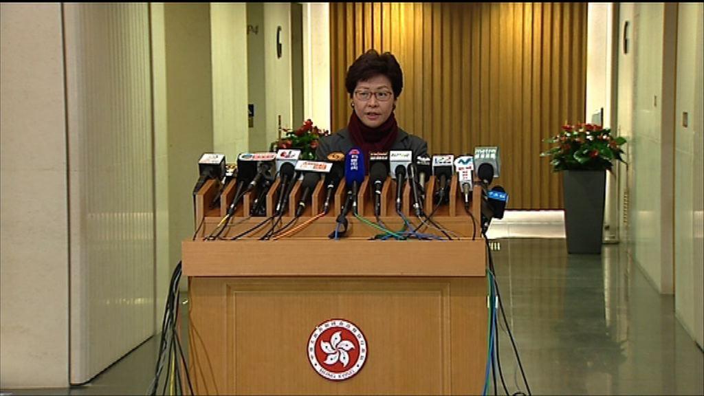 林鄭:參選人需擁護基本法