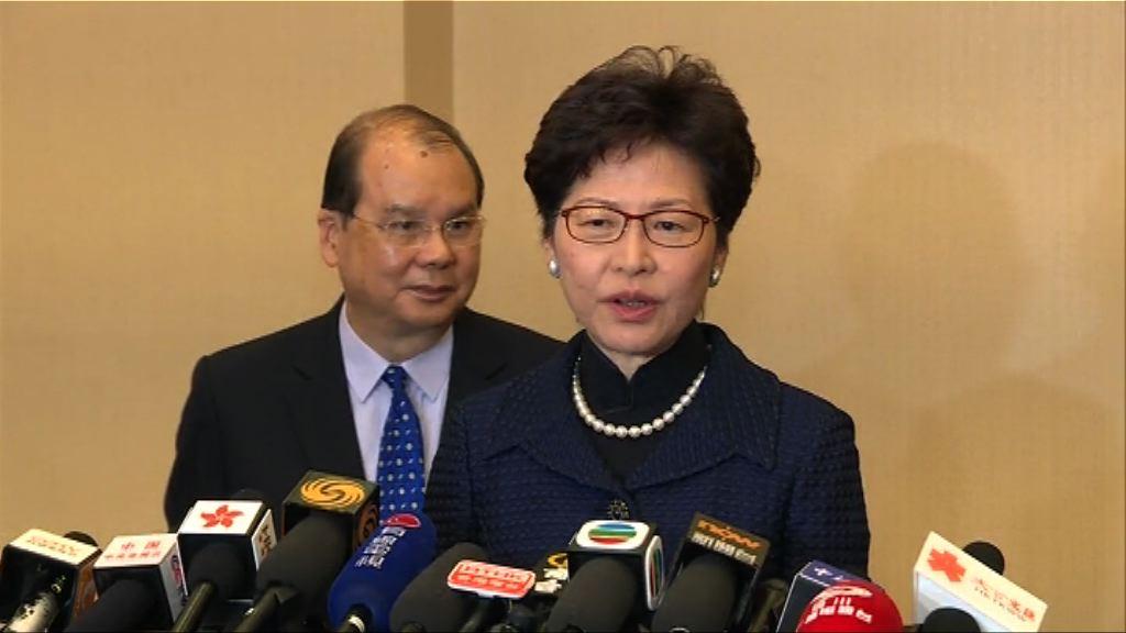 林鄭:歡迎不同政見人士參選區議會