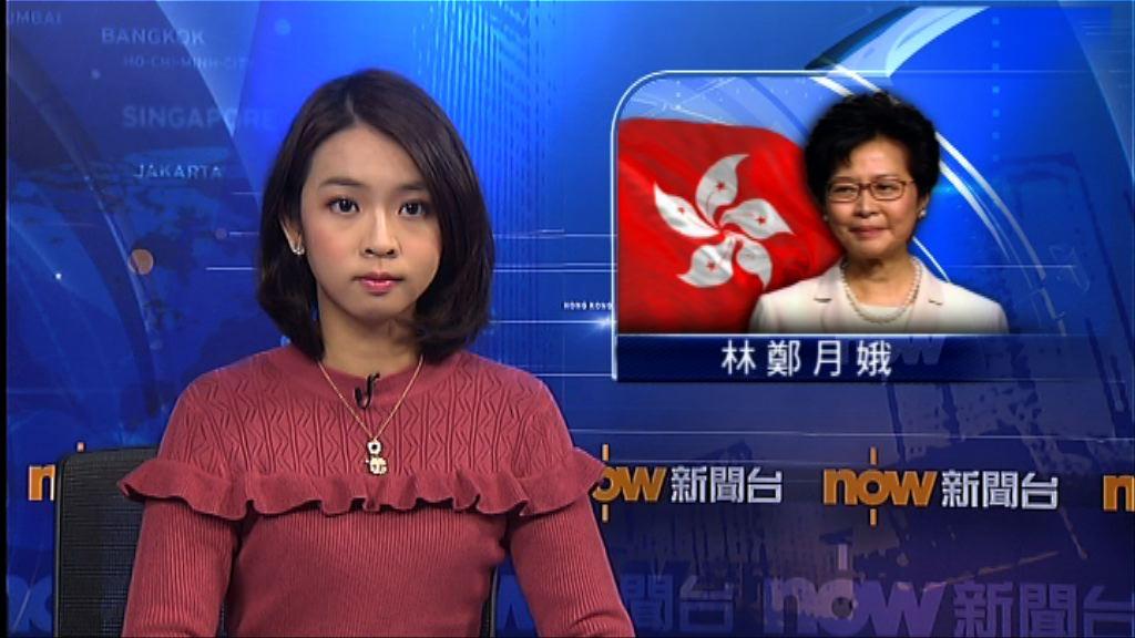 林鄭:參選立會要符合基本法104條釋法要求
