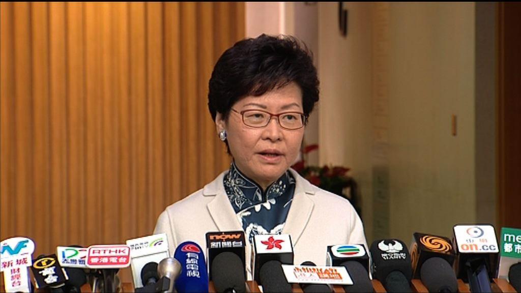 林鄭:立法會補選不存在改期空間