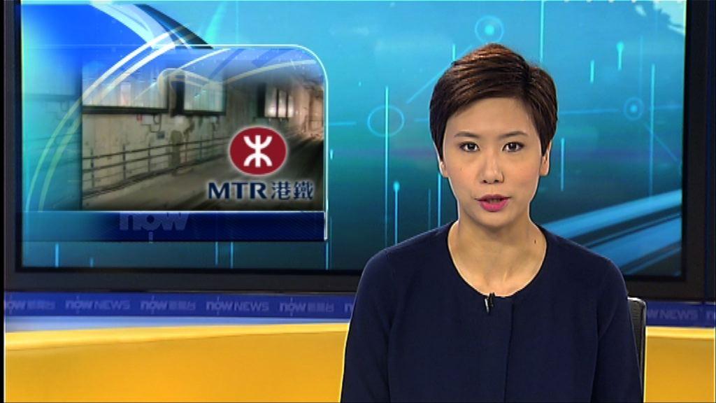 報道指要求港鐵上蓋起公屋 林鄭:屬揣測性