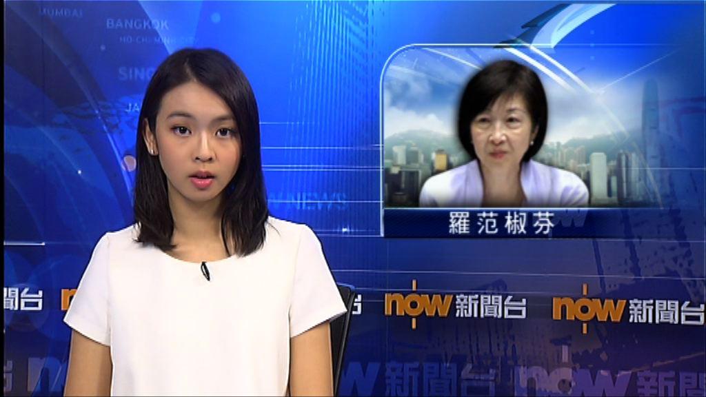 林鄭:羅范領導科學園盡心盡力