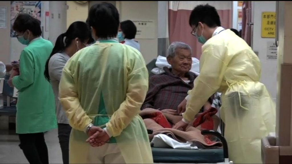 政府將提供財政支持紓緩公立醫院擠迫