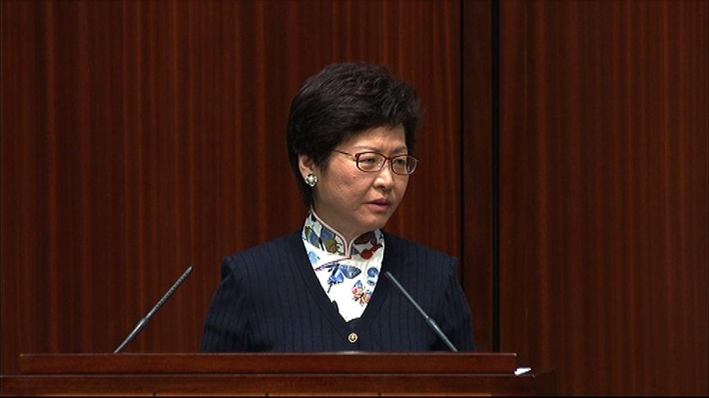 【承諾檢視更新】林鄭:經濟發展相關法例過時