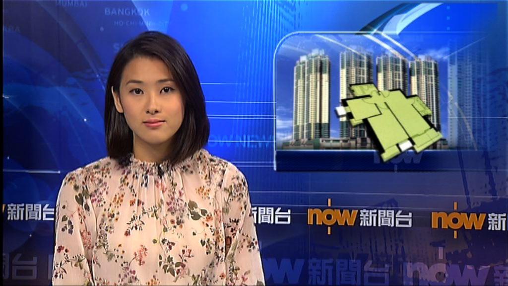 林鄭:房協項目應按群組負擔能力定價