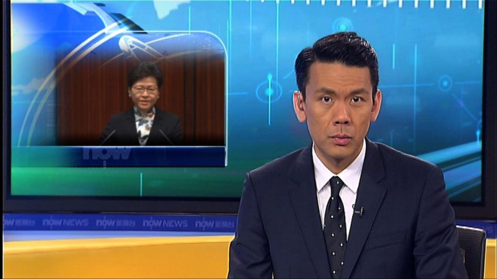 林鄭:考慮資助房屋與市價脫勾