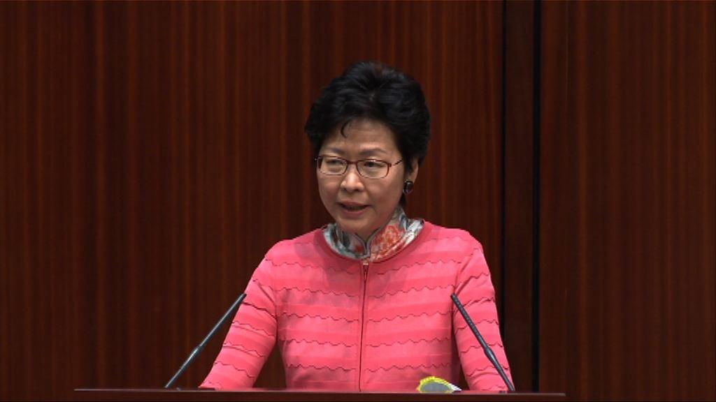 林鄭:不排除考慮限非本地人買樓