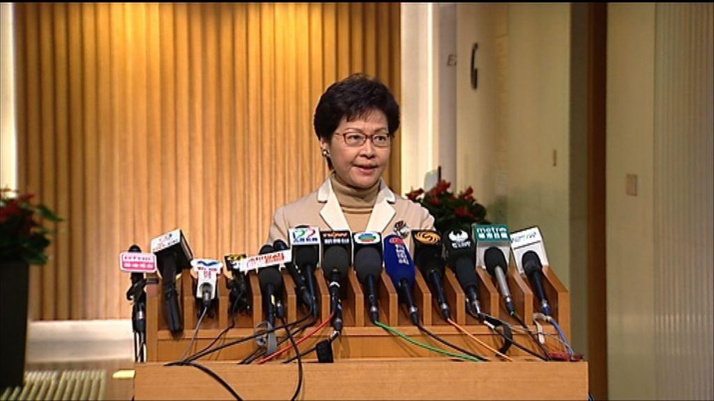 林鄭:依法處理攻擊司法制度侮辱法官行為