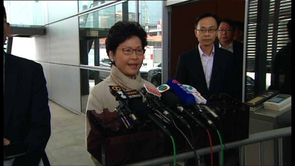 林鄭:香港會積極融入國家發展大局