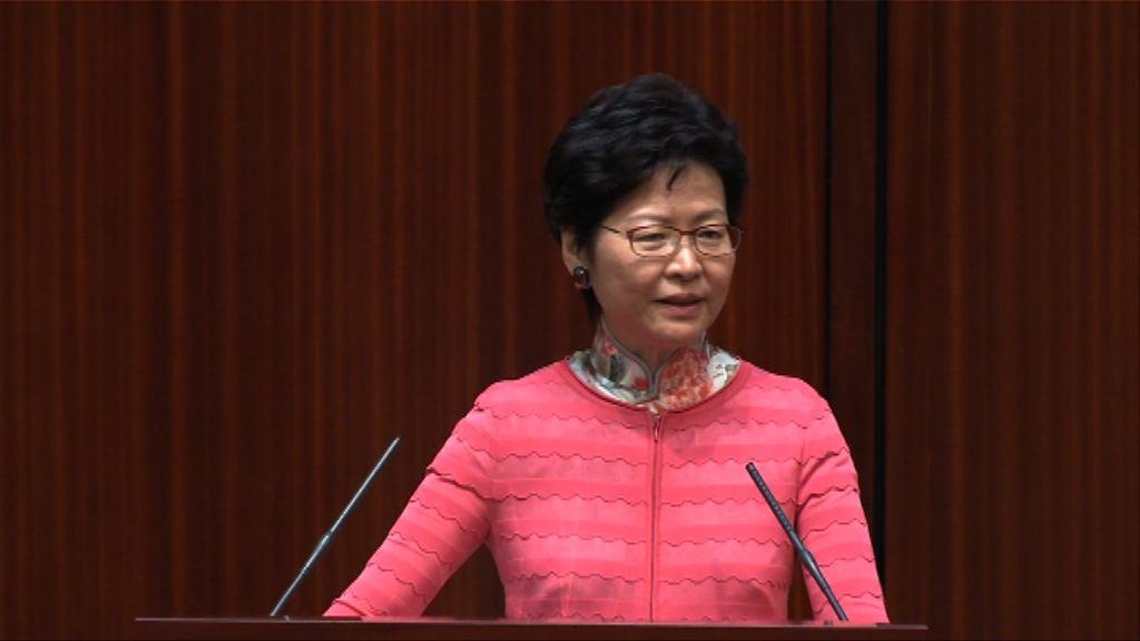 林鄭:丁屋政策正進行司法覆核不會評論