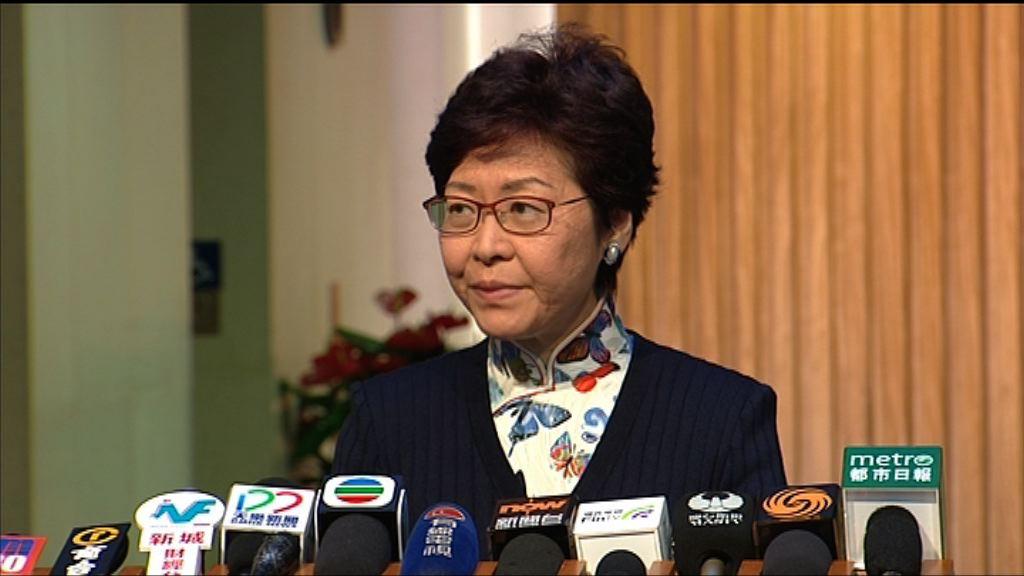 林鄭:印花稅草案將提中止待續