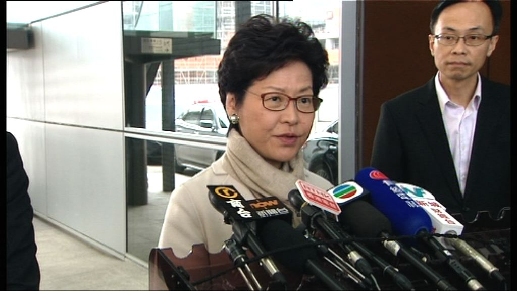 林鄭:不應對總理工作報告作無謂揣測