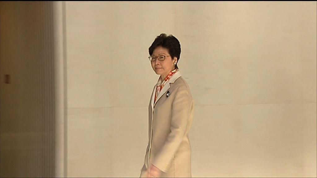 林鄭:前議員能否參選非特首「說了算」