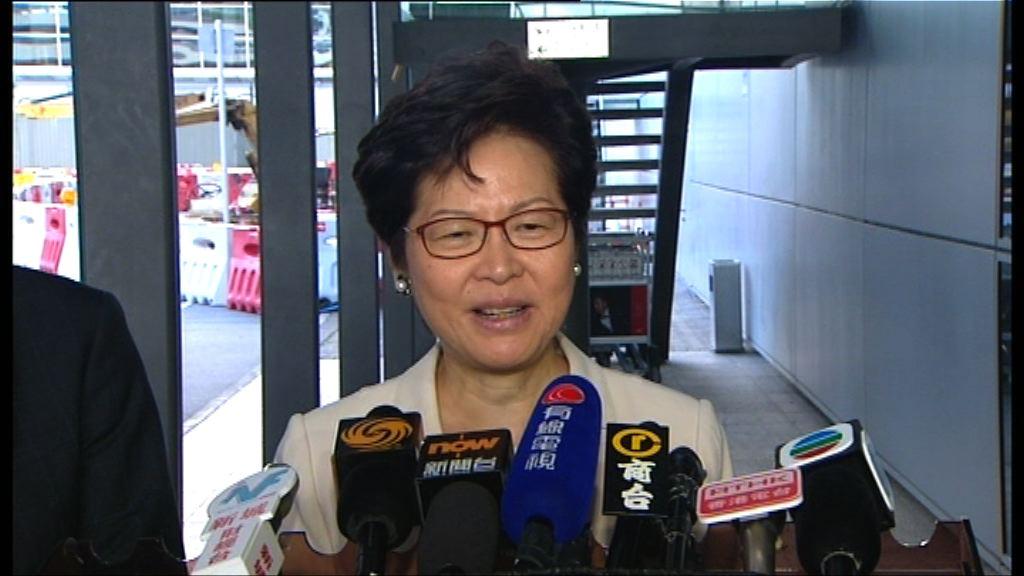 林鄭:京官換班對港方針不變