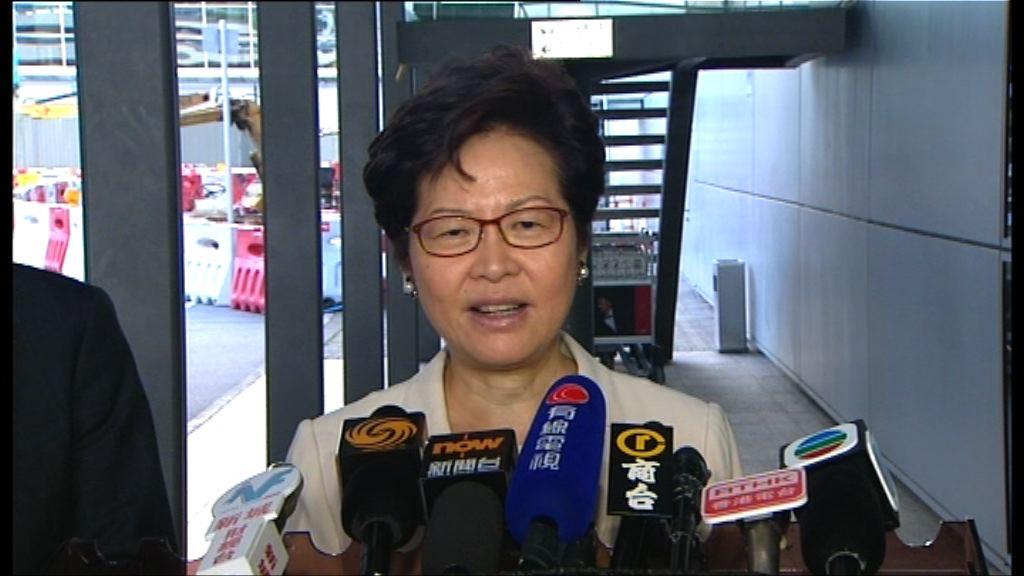 主管港澳官員換班 林鄭:對港政策沒影響