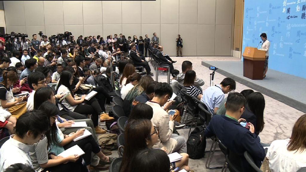 林鄭月娥:開放網媒採訪政府活動是大勢所趨