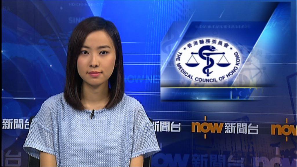 林鄭:以兩醫專選舉醫生代表取代兩委任成員