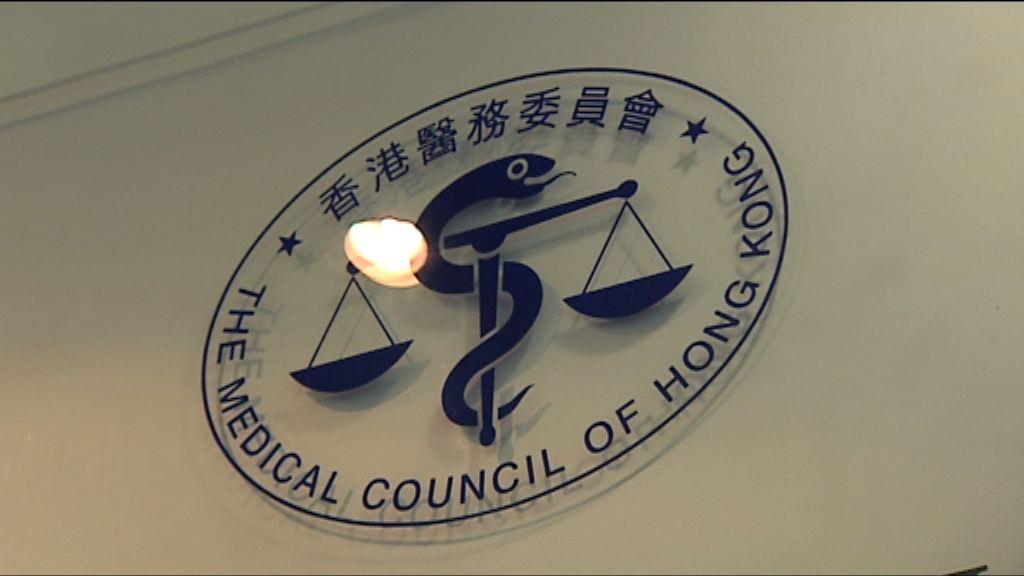 醫委會改革 政府提議醫專醫生代表增至四人