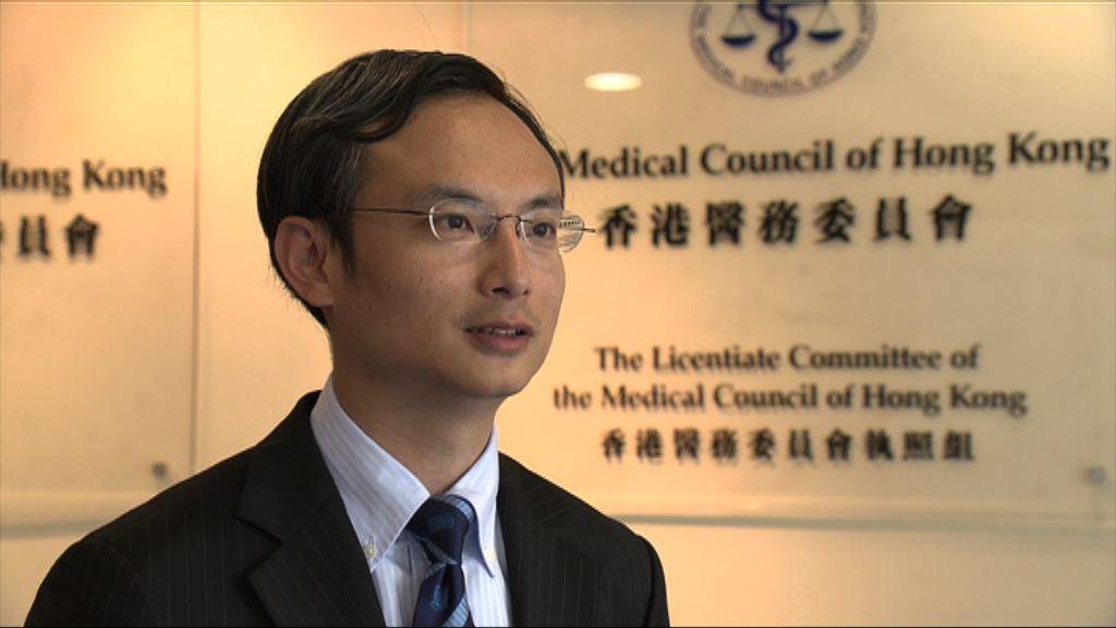 醫專:會就選舉產生委員方法進行諮詢