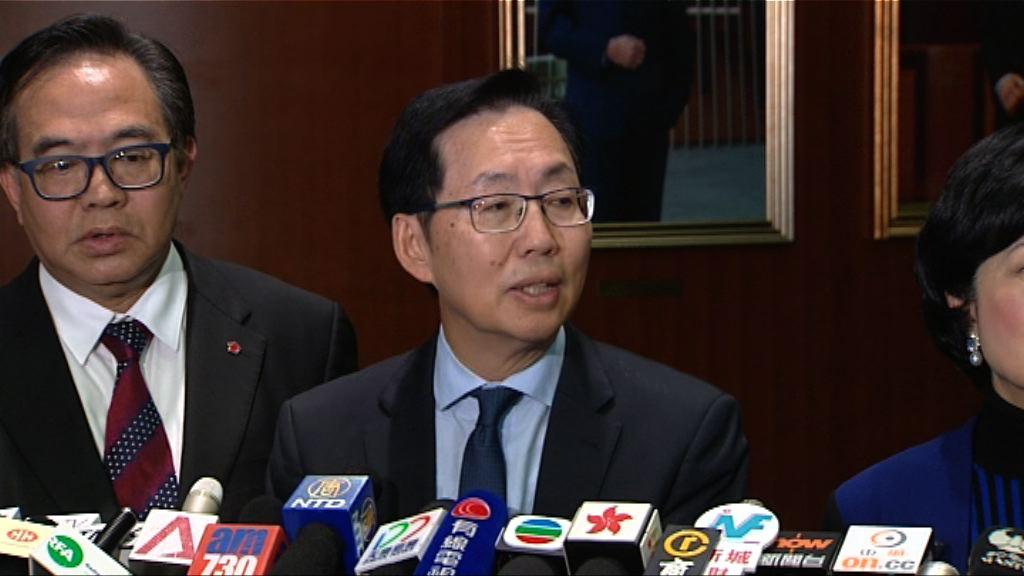 陳健波:會與民主派研究壓縮審議時間