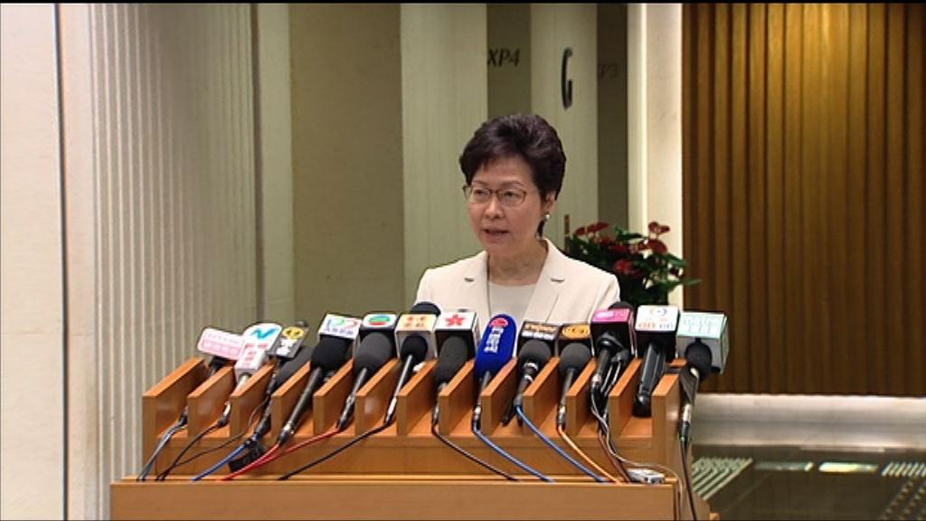 林鄭︰對法庭批評或是政治挑動感極度遺憾