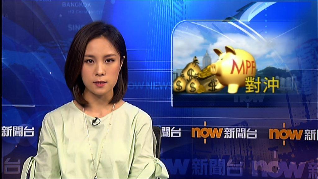 林鄭:商界不應期望完全不用支付遣散費長服金