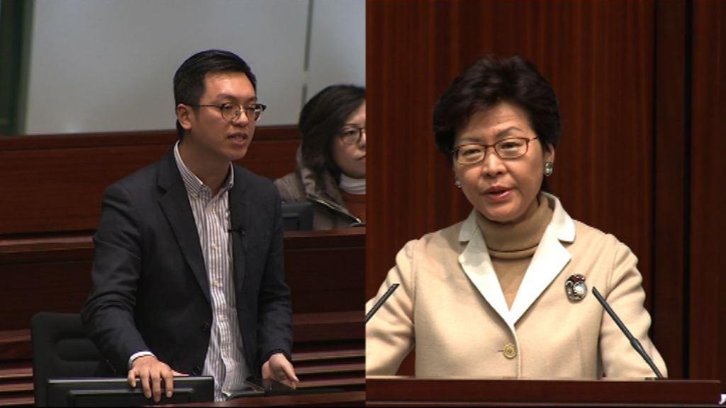 林鄭月娥:冀任內完成取消強積金對沖