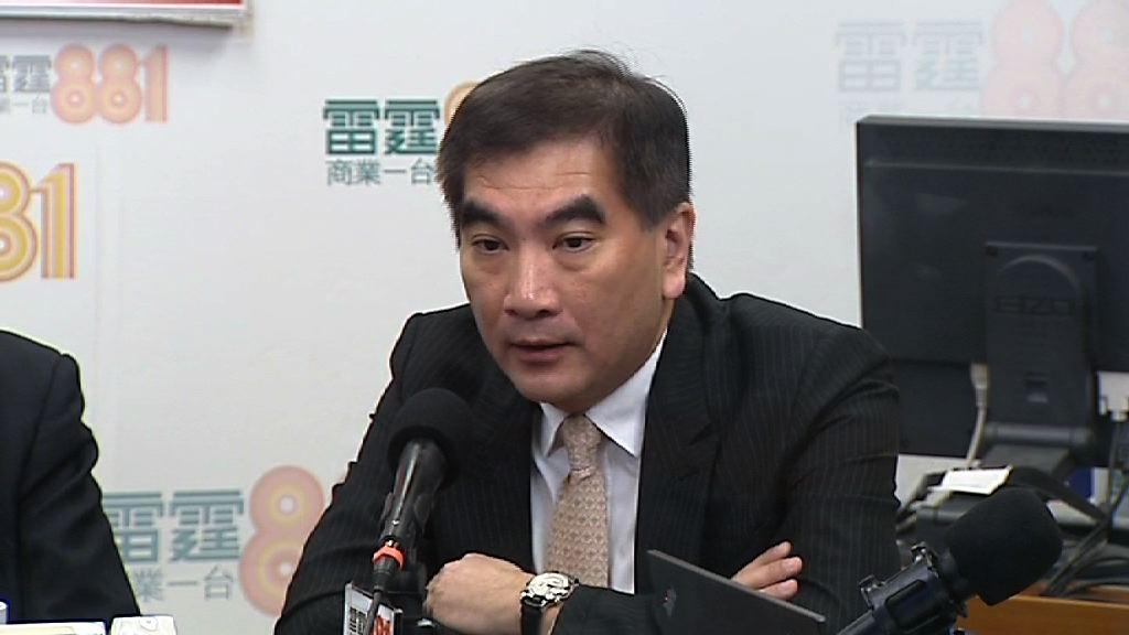鍾國斌:強積金補貼方案將引發「埋單潮」
