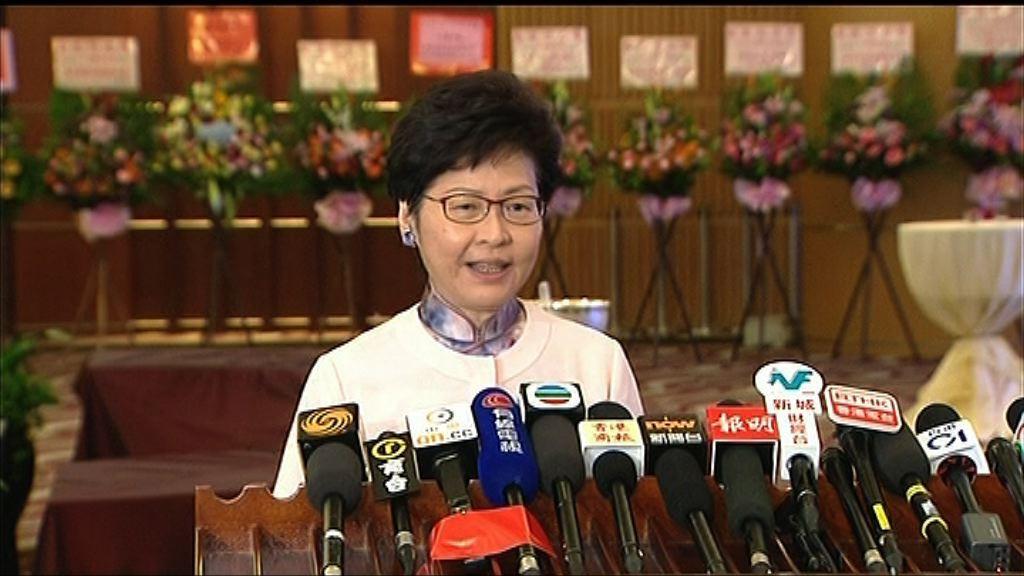 林鄭:主席及行政總裁同時離開會造成衝擊