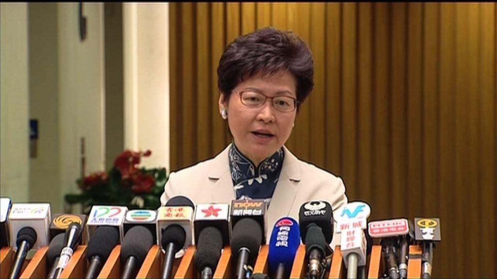林鄭月娥:社會普遍認同一地兩檢