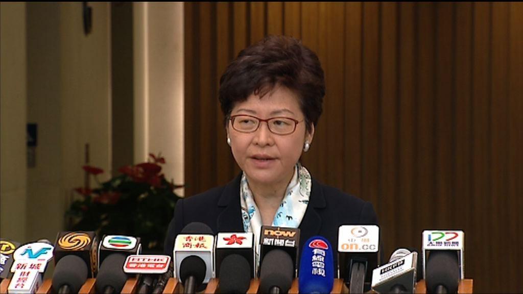 林鄭:短期內公布紅磡站調查委員會人選及職權