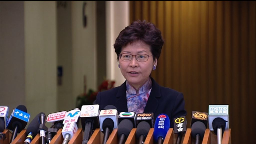 林鄭:爭取在港購高鐵內地段車票減手續費