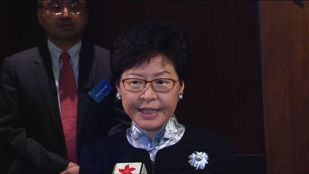 林鄭相信一地兩檢議案月中表決