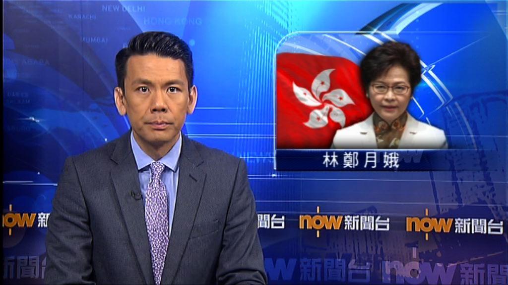 林鄭月娥:一地兩檢合憲合法 難再說服議員