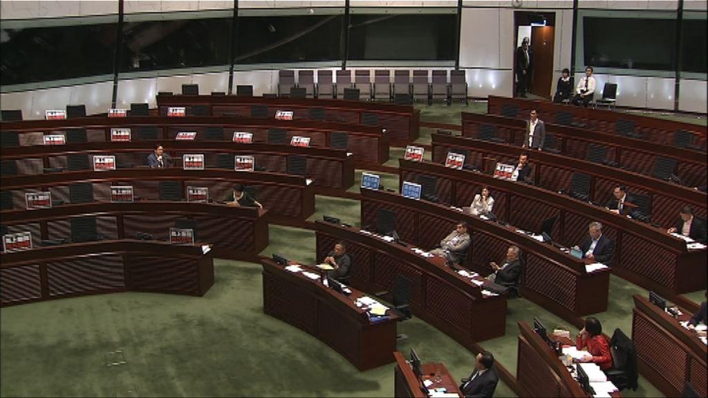 林鄭:立法會拉布行為近乎「荒謬」