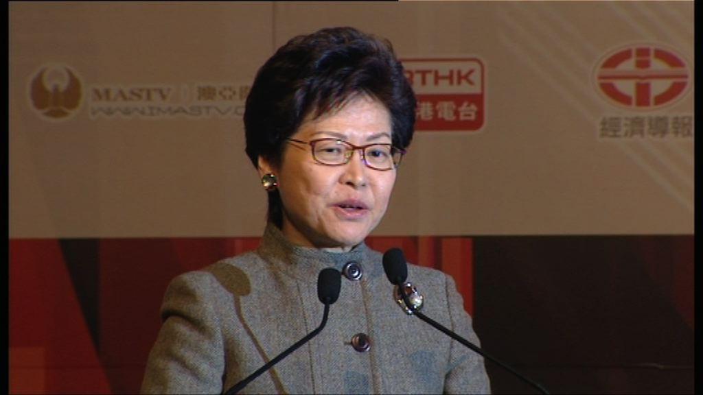 林鄭:議員批高鐵停站削效益說法奇怪