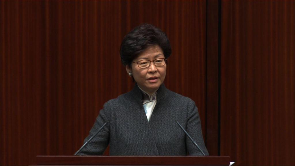 林鄭:租管或令出租單位減少