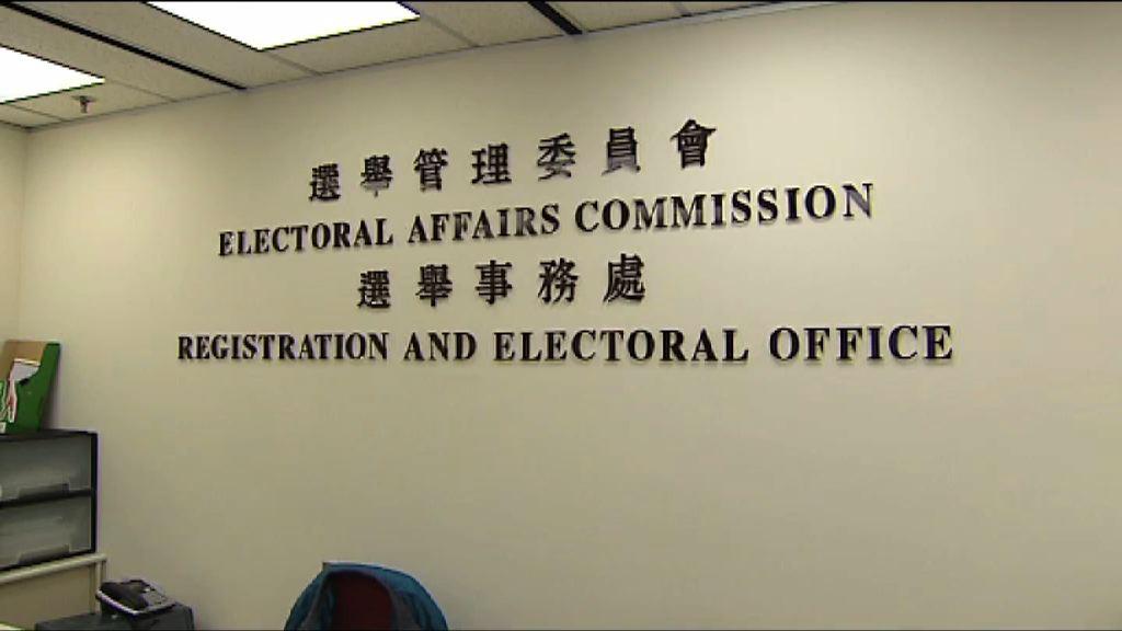 選舉事務處寄出特首選舉投票通知