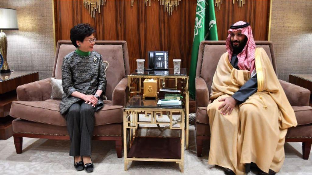 林鄭月娥與沙特王儲會面 冀加強金融合作