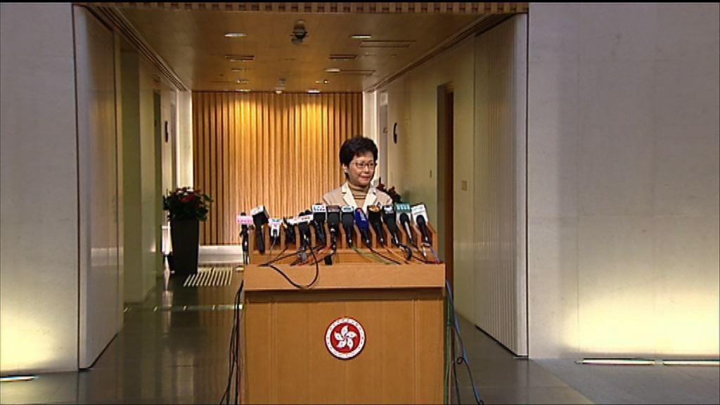 林鄭:鄭若驊仍是律政司司長理想人選