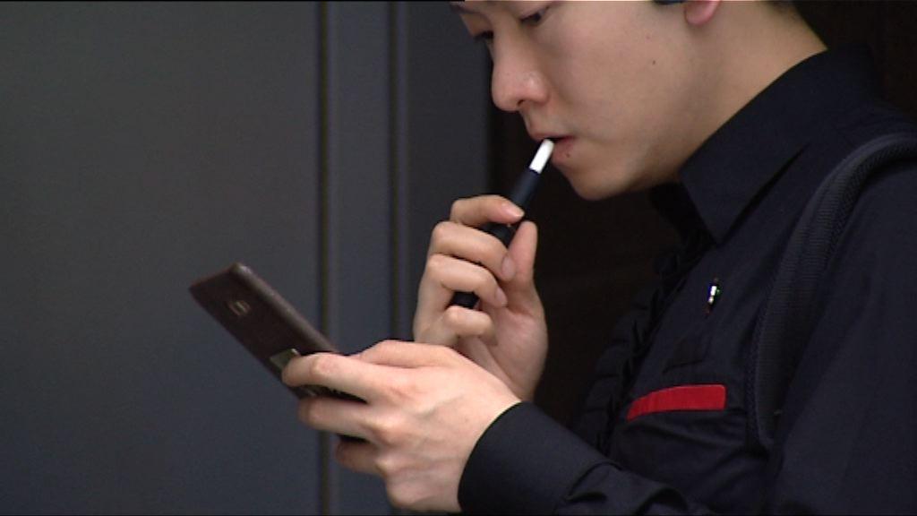 林鄭:禁電子煙不符貿易責任
