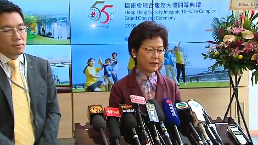 林鄭:部分人對國歌法立法疑慮是過分敏感