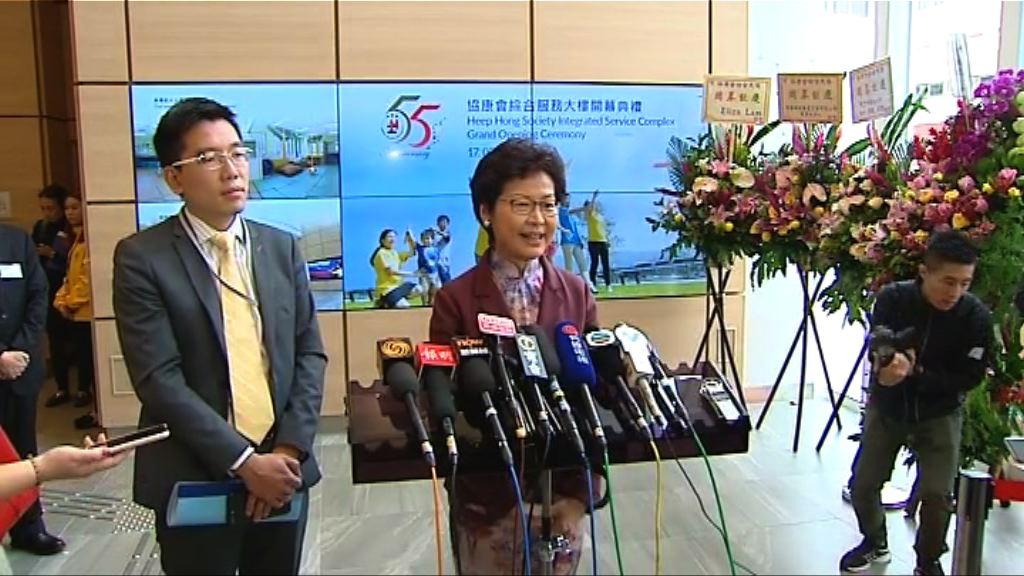 林鄭:不明白為何要堅持就國歌法公眾諮詢