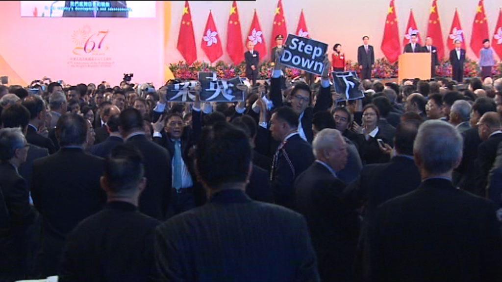 民主黨示威表明梁振英不能連任