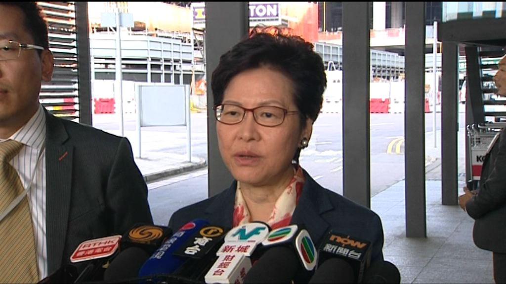 林鄭拒評民族黨個案 強調政府不容忍港獨