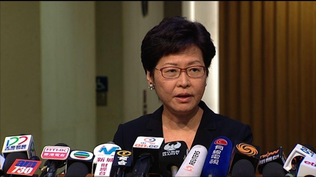 林鄭月娥:刑期覆核絕不涉政治動機