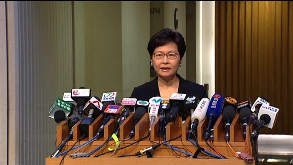 林鄭:形容社運人士為政治犯完全不正確
